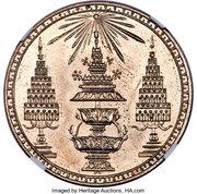 1 Baht - Rama V (Nickel Pattern; Medal alignment; Plain edge) – avers