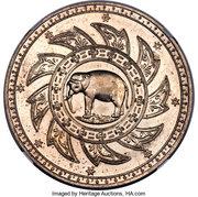 1 Baht - Rama V (Nickel Pattern; Medal alignment; Plain edge) – revers