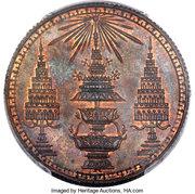 1 Baht - Rama V (Copper Pattern; Uniface) – avers