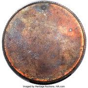 1 Baht - Rama V (Copper Pattern; Uniface) – revers