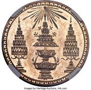 1 Baht - Rama V (Copper-nickel Pattern; Coin alignment; Plain edge) – avers