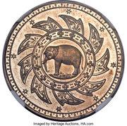 1 Baht - Rama V (Copper-nickel Pattern; Coin alignment; Plain edge) – revers