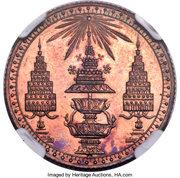 1 Salueng - Rama V (Pattern; Medal alignment) – avers