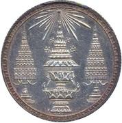 1 baht - Rama V (Essai) – avers