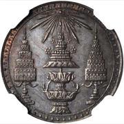 1 Salueng - Rama V (Pattern; Coin alignment; Plain edge) – avers