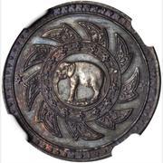 1 Salueng - Rama V (Pattern; Coin alignment; Plain edge) – revers