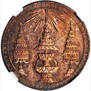 ½ Baht - Rama V (Copper Pattern; Medal alignment; Reeded edge) – avers
