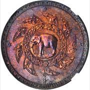 ½ Baht - Rama V (Copper Pattern; Medal alignment; Reeded edge) – revers