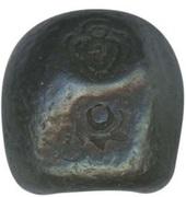 2 Salueng - Rama I – revers