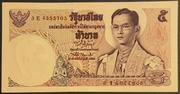5 Baht (Series 11) – avers