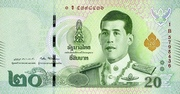 20 Baht Series 17 -  avers