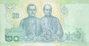 20 Baht Series 17 -  revers