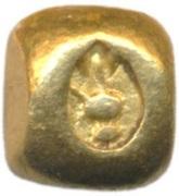 1 Baht - Rama III (Prasat-Chakra-Unalom) – avers