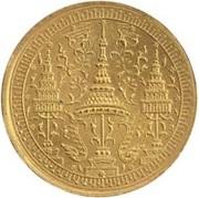 ½ Tamlueng - Rama IV – avers