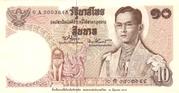"10 Baht  ""Commemorative Overprint Issue"" – avers"