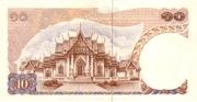 "10 Baht  ""Commemorative Overprint Issue"" – revers"