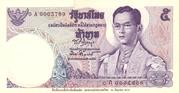 "5 Baht  ""Commemorative Overprint Issue"" – avers"