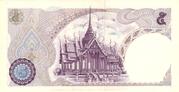 "5 Baht  ""Commemorative Overprint Issue"" – revers"