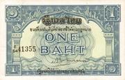 1 Baht – avers