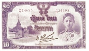 10 Baht – avers