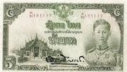 5 Baht – avers