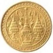 1 Fueang - Rama IV – avers