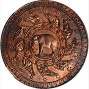 ½ Tamlueng - Rama V (Copper Pattern; Medal alignment; Reeded edge) – revers