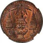 1 Baht - Rama V (Copper Pattern; Coin alignment) – avers