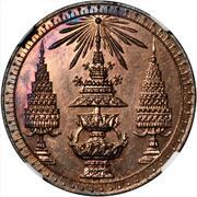 ½ Baht - Rama V (Copper Pattern; Coin alignment; Plain edge) – avers