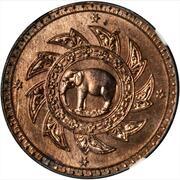 ½ Baht - Rama V (Copper Pattern; Coin alignment; Plain edge) – revers