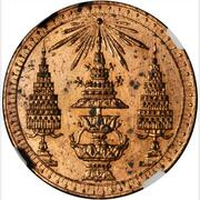 ½ Baht - Rama V (Copper Pattern; Coin alignment; Reeded edge) – avers