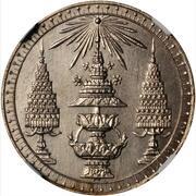 ½ Baht - Rama V (Nickel Pattern; Medal alignment) – avers