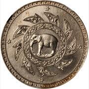 ½ Baht - Rama V (Nickel Pattern; Medal alignment) – revers