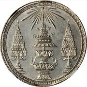 1 Baht - Rama V (Copper-nickel Pattern; medal alignment; Reeded edge) – avers