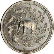 1 Baht - Rama V (Copper-nickel Pattern; medal alignment; Reeded edge) – revers