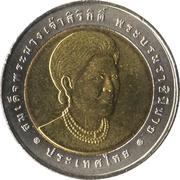 10 baht (OMS) -  avers