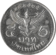 5 baht (Garuda ronde) – revers