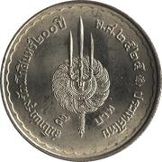 5 baht (dynastie Chakri) – revers