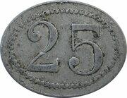 25 centimes Société Coopérative de Thaon [88] – revers