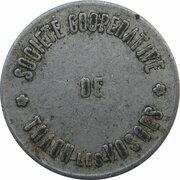 1 Franc Société Coopérative de Thaon [88] – avers