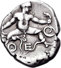 Stater (Thebes) – revers