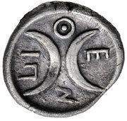 Obol (Thespiai) -  avers