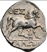Drachm - Poly[...] – revers