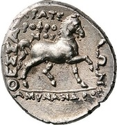 Drachm - Kraterophron and Amynandros – revers