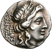 Drachm - Androsthenes and Aristokles – avers