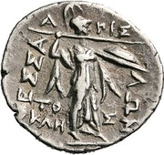 Drachm - Androsthenes and Aristokles – revers