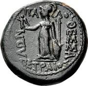 Obol - Philokrates, Italos and Petraios – revers