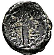 Bronze Æ16 (Thessalonica) – revers