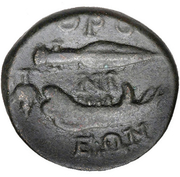 Bronze Æ27 (Thronion) – revers