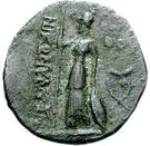 Bronze Æ21 (Thouria) – revers
